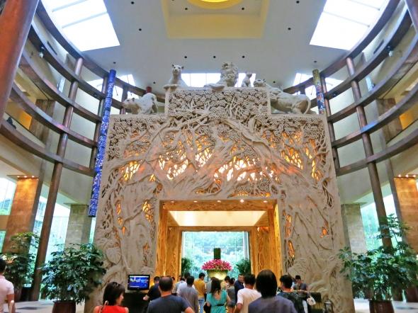 シメロンホテル 長隆酒店