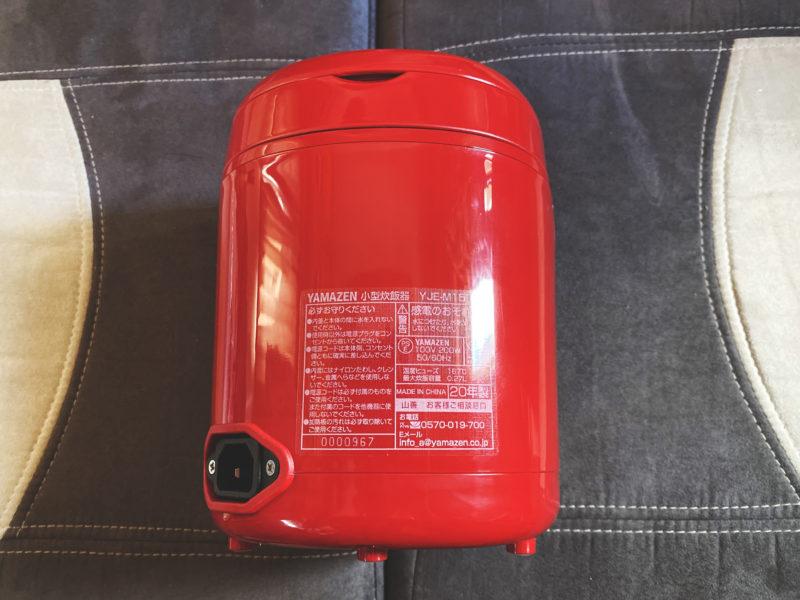 [山善] 炊飯器 0.5~1.5合 ひとり暮らし用 小型 ミニ ライスクッカー レッド YJE-M150(R) [メーカー保証1年]