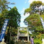 最強パワースポット 駒宮神社に行ってきました!終@マイクロプレナー®アカデミー 宮崎ツアーその5