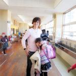 次女の小学校の参観日に行ってきました!